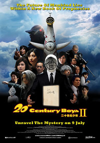 Locandina di 20th Century Boys II