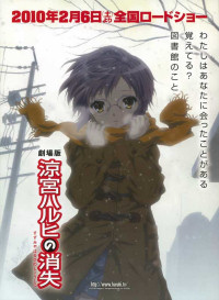 Locandina di The Disappearance of Haruhi Suzumiya