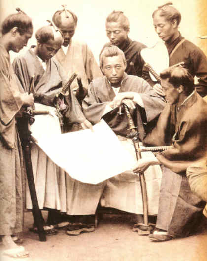 Un'illustrazione da Samurai: The Code of the Warrior